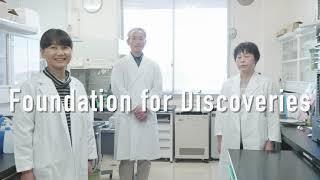 科学研究を支える微生物の宝物庫