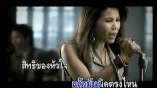 Thai Musik - Nr.1 2009 in Thailand