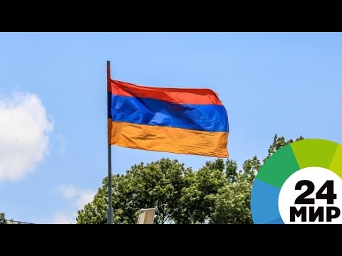 «Вместе выгодно»: Армения – лидер по внешнеэкономическом обороту в ЕАЭС - МИР 24