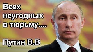 За критику Путина Курского депутата сделали врагом народа