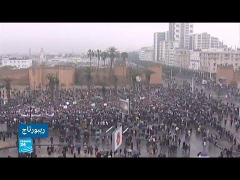 كيف يتذكر الشباب المغربي حركة -20 فبراير- بعد ثماني سنوات من انطلاقها؟