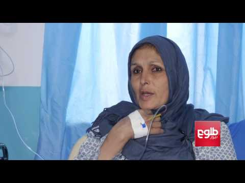 World Cancer Day Observed In Kabul