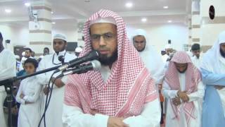 Shaikh Abu Bakr Al-Shatri - Beautiful Quran recitation 2016