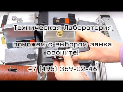 Простые устройства дистанционного управления