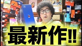 【最新作】話題のあいつが届いた!!【スニーカー研究】エア ジョーダンxフラグメント