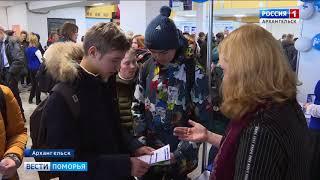 Смотреть видео В Архангельске сегодня открылась выставка «Наука, образование и карьера» онлайн