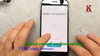 видео Gmail скачать на Андроид планшеты и телефоны удобное APK приложение скачать Gmail Android