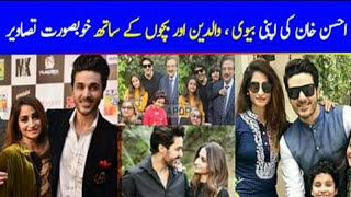 Ahsan Khan's Beautifull Pictures With His Wife Parents And Kids