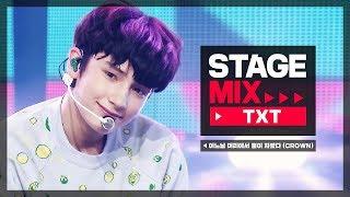 [Stage Mix] 투모로우바이투게더 - 어느날 머리에서 뿔이 자랐다 (TOMORROW X TOGETHER - CROWN)