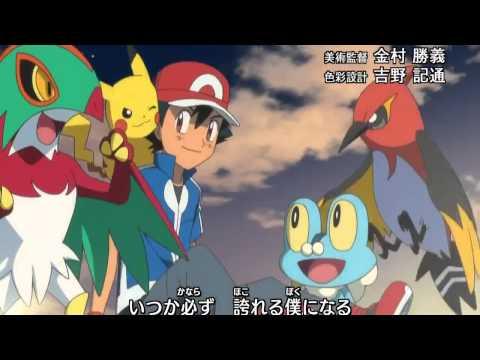 Pokémon XY: Opening 2 Mega V
