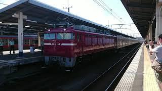 武蔵野線205系M4編成 ジャカルタ配給 新習志野出発