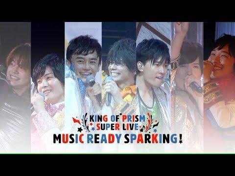 KING OF PRISM SUPER LIVE MUSIC READY SPARKING! Blu-ray&DVD 3月30日(金)発売!