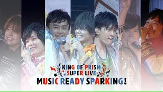 KING OF PRISM SUPER LIVE MUSIC READY SPARKING!|Blu-ray&DVD 3月30日(金)発売! thumbnail