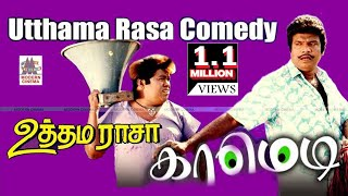 Goundamani Best Comedy Scenes