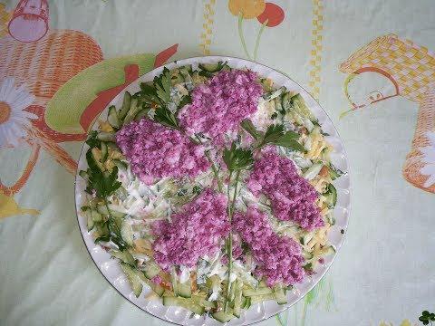 Салат на 1 мая!