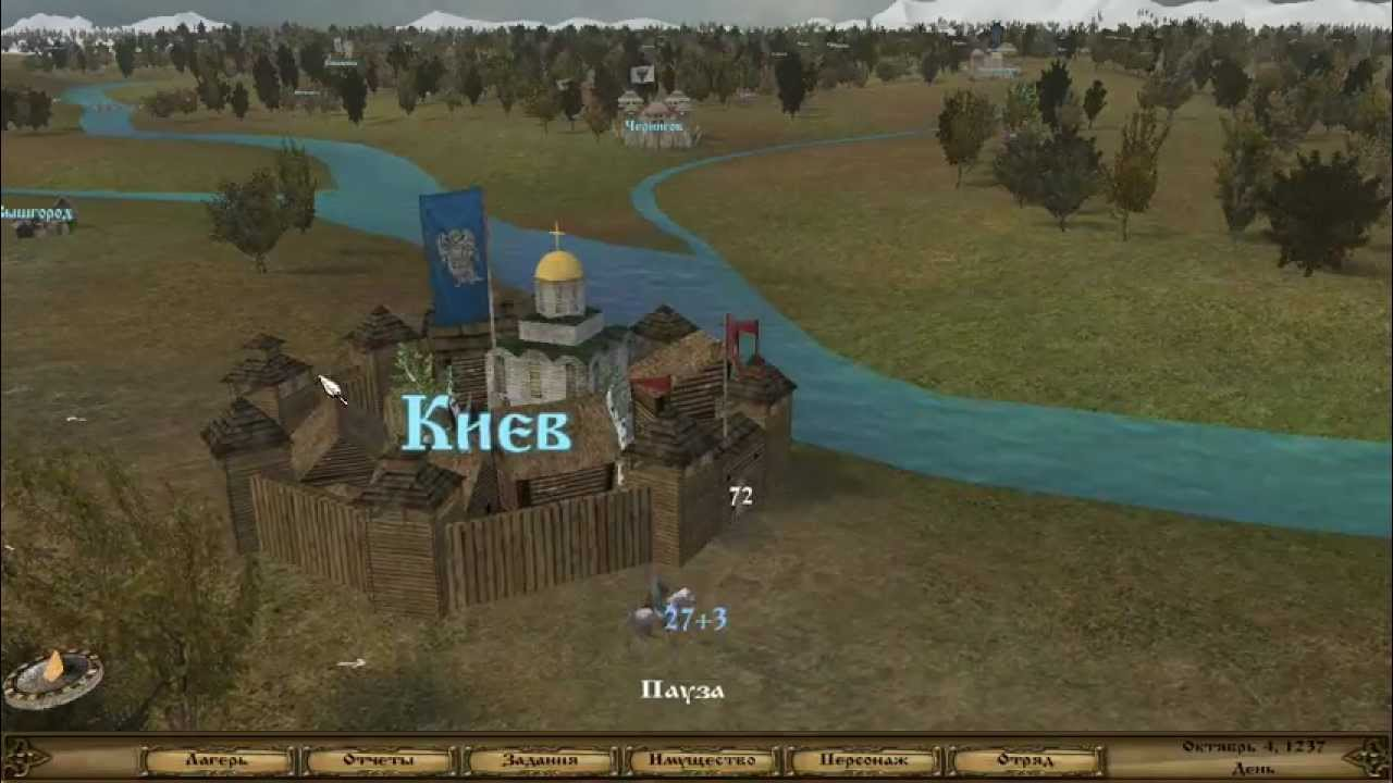 mount and blade warband iron europe скачать мод на