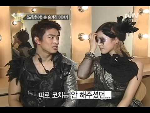 [Clip] 110125 T-ara Eunjung @ Tight Coverage 48 Hours All of Dream High (4/4)