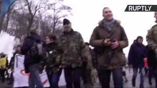 Протесты у здания Россотрудничества в Киеве — LIVE