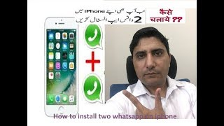 How to get 2 or 3 whatsapp on an iphone without jailbreak