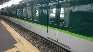 京阪2600系2624-2803編成  大阪方3両検査明け試運転