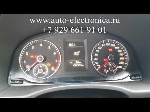 Прописать чип ключ Volkswagen Caddy 2011, чип для автозапуска, Раменское, Жуковский, Москва