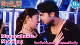 Manmadha Movie Songs - Manmadhuda Nee Song - Simbu - Jyothika - Sindhu Tonali