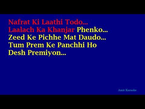 Mere Desh Premiyo (Karaoke) - Independence...