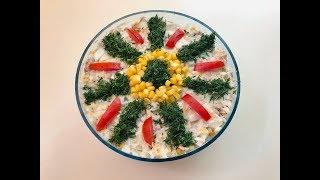 Салат с куриным мясом и  соусом Тартар