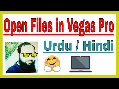 Vegas Pro 15: How to Open MKV File 2018   Urdu \ Hindi