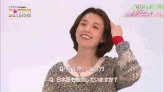 K Star Lovers Interview with Han Hyojoo (chinese sub)