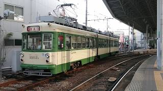 広島電鉄3100形3102号『ぐりーんらいなー』広電西広島発車