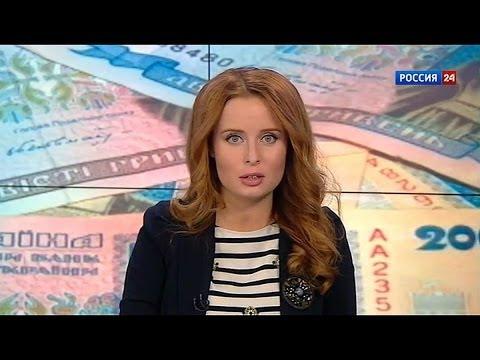 Мария Моргун - Экономика. Выпуск новостей - Россия 24 - 12 марта 2014