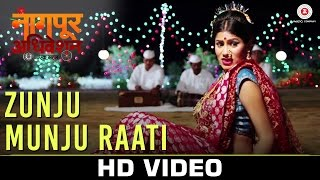 Download Hindi Video Songs - Zunju Munju Raati | Nagpur Adhiveshan - Ek Sahal | Amol Tale & Various Artists