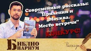 видео ЦЫПКИН ТОМАТНЫЙ СОК: