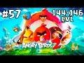 Angry Birds 2 #57 (144-146 lvl) Геймплей Прохождение  Gameplay Walkthrough