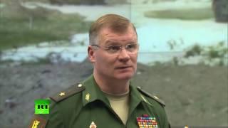 Минобороны не исключает авиаударов США по силам Асада в Сирии