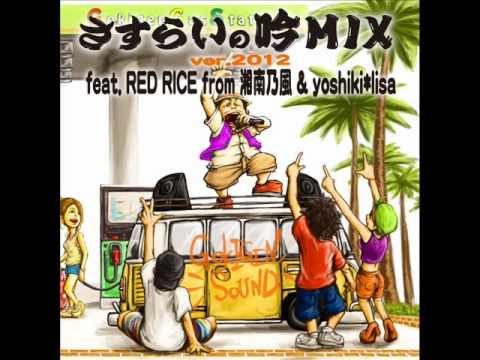 http://www.gokigensound 7月18日リリースのGOKIGEN SOUND(ゴキゲンサン) セカンド・アルバム『満タンで行こう!!』からの先行配信第2弾。6月27日先行配信!