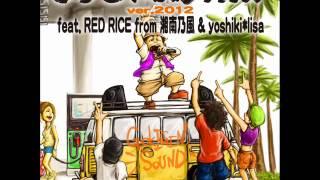 http://www.gokigensound 7月18日リリースのGOKIGEN SOUND(ゴキゲンサ...
