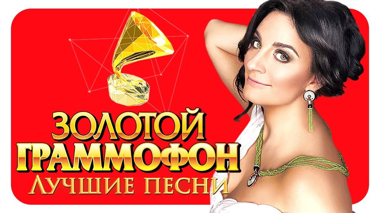 Русское Радио онлайн - Все будет хорошо!