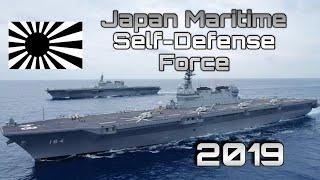 JMSDF海上自衛隊w