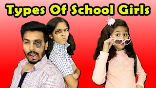 TYPES OF GIRLS IN SCHOOL | FUNNY VIDEO | PARI'S LIFESTYLE