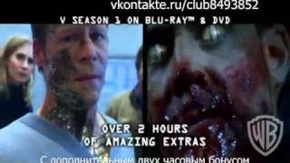V/Visitors season 1 Blu ray and DVD  Rus Subs
