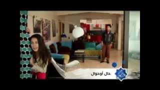 2M Maroc  Ramadan 2013 برامج رمضان