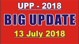 UPP-2018 13 July  Big Update