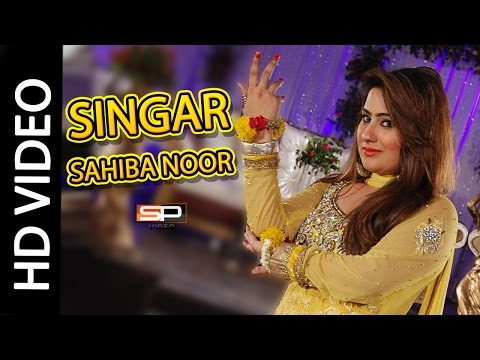 Pashto New Songs 2017 SAHIBA NOOR - Ma Darsara Pyar Kare De Pashto New HD Songs 2017