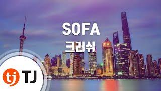 SOFA_Crush 크러쉬_TJ노래방 (Karaoke/lyrics/romanization/KOREAN)
