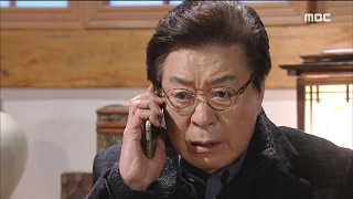 Video [Always spring day] 언제나 봄날 73회 -Gimsoye, Lee Jung-gil swindle! 김소혜, 이정길에게 속임수!20170208 download MP3, 3GP, MP4, WEBM, AVI, FLV Januari 2018