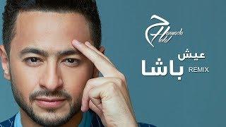 بالفيديو.. حمادة هلال يطرح ألبومه الجديد 'عيش باشا'