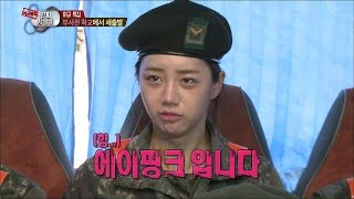 【TVPP】Hyeri(Girl