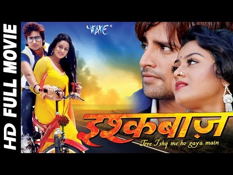 इश्कबाज़ - Ishqbaaz - Super Hit Full Bhojpuri Movie - Rakesh Mishra, Tanu Shree